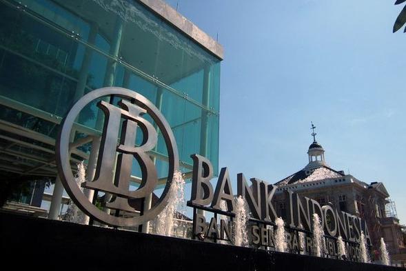 Банк Индонезии выпустит цифровую рупию