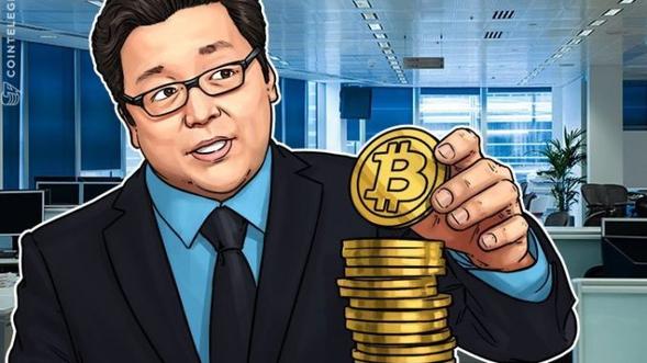 Майнинг биткоина теряет привлекательность из-за падения курса— Отчет Fundstrat