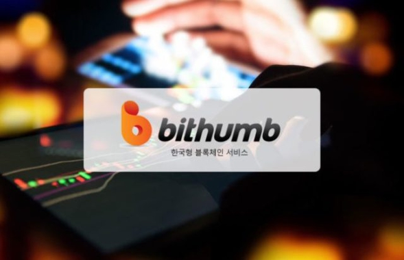 Южнокорейская криптобиржа Bithumb потеряла около $31 млн из-за атаки хакеров