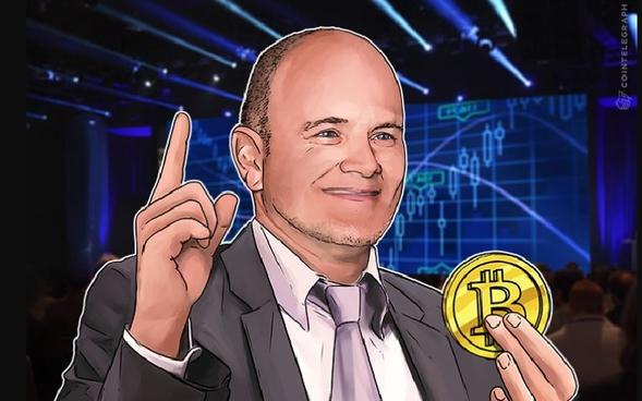 Fidelity Investments запустило подразделение поторговле Bitcoin иEthereum | КРИПТОВАЛЮТА