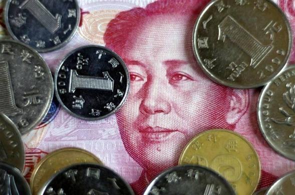 Сможет ли юань стать настоящей резервной валютой