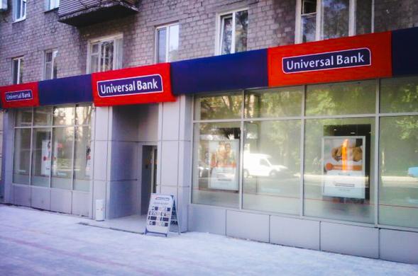 universial bank