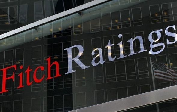 Fitch подтвердило рейтинг Украинского государства науровне «В-»