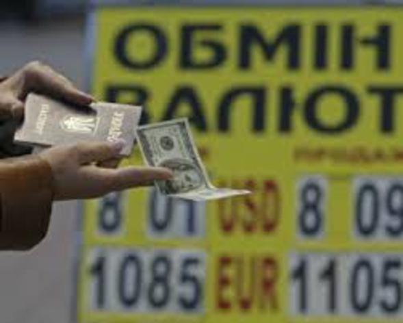 Осенью украинцы приобрели больше валюты, чем продали
