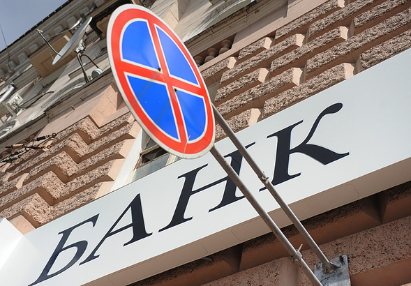 Вгосударстве Украина стало наодин банк менее