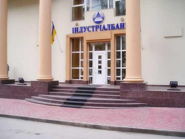 Вгосударстве Украина решили объединиться два коммерческих банка