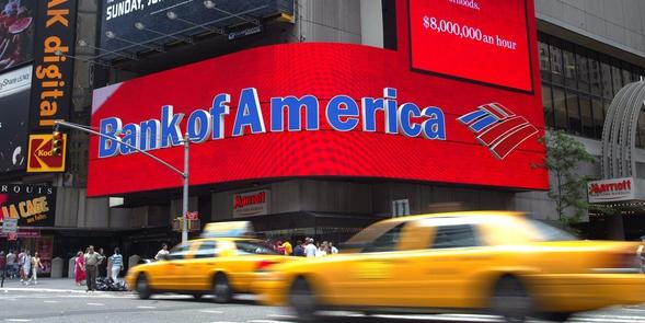 Bank ofAmerica получил патент насистему обмена криптовалют