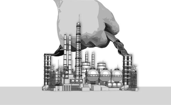 ФГИ утвердил список объектов для приватизации в 2018г.