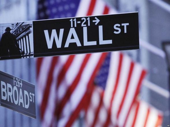 Dow Jones достиг рекорда нафоне поднятия ставки ФРС