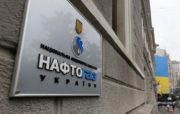 Вместо топ-менеджера Укрэксимбанка внабсовет «Нафтогаза» войдет уполномоченный «Укрэнерго»