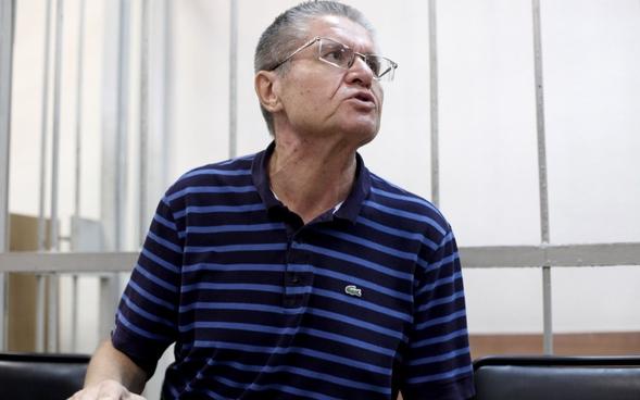 Улюкаев считает несправедливым вердикт суда
