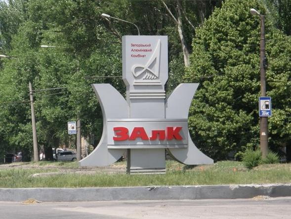 ГФС: русский олигарх недоплатил вгосударстве Украина 800 млн грн налогов
