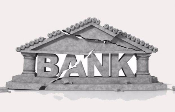 Фонд гарантирования вкладов задолжал Нацбанку и министру финансов 66 млрд грн