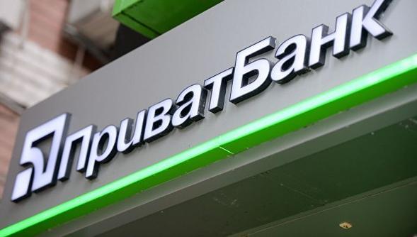 Руководство решило докапитализировать «Ощадбанк» на5,75 млрд грн