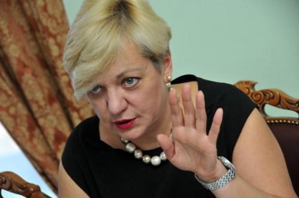 Скандал с«деньгами Януковича»: уЛуценко прокомментировали объявление AlJazeera