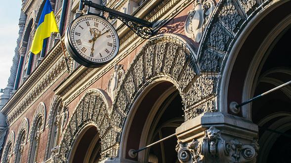 Вкладчикам банков-банкротов вернули практически 88 млрд грн