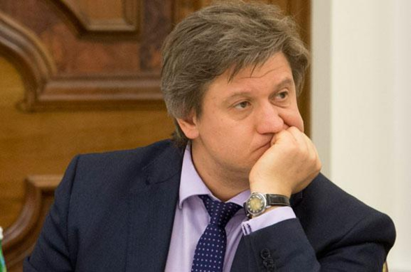 Нацбанк Украины допустил преждевременное прекращение сотрудничества сМВФ