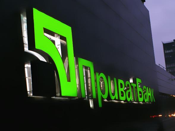 НБУ одолжил «Приватбанку» 2,3 млрд грн