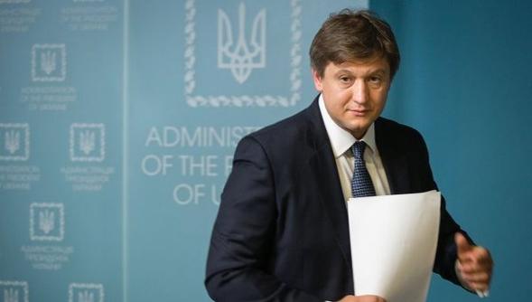 Латвия вручила Украине ноту всвязи свключением страны всписок офшоров