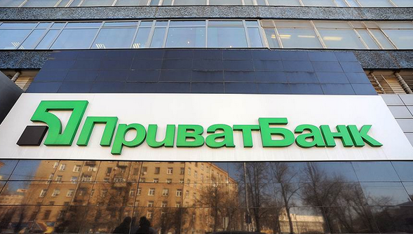 Приватбанк продадут напротяжении  5 лет
