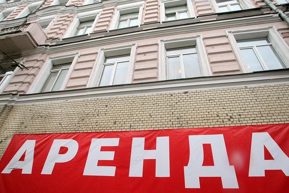 ФГИ: Вянваре-феврале аренда госимущества принесла бюджету 228 млн грн