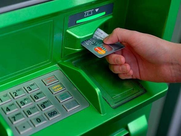 Отимени крупнейшего банка государства Украины раздают деньги— Мошенничество в социальная сеть Instagram