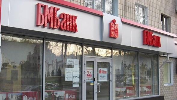 «Дочка» российского банка покинула банковский рынок Украины