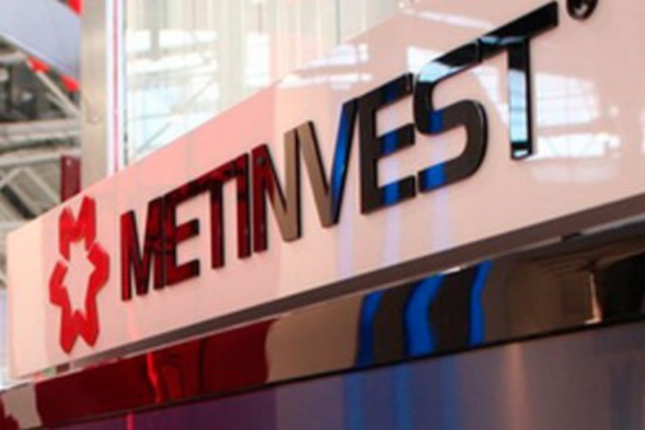 Метинвест в5,2 раза увеличил чистую прибыль в предыдущем году