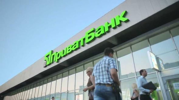 НБУ проиграл суд панамской компании поделу Приватбанка