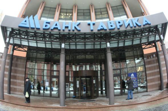 ФГВФЛ завершил ликвидацию «Эрдэ Банка»