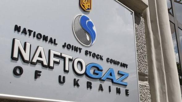 Fitch обновило рейтинг дефолта «Нафтогаза» доуровня «В-»