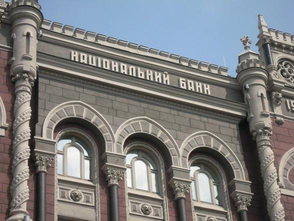 Наличности вгосударстве Украина стало менее — НБУ