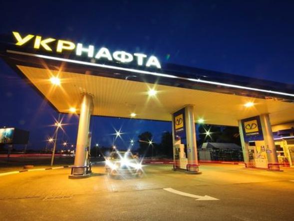 ГФС описала имущество «Укрнафты» намиллиарды