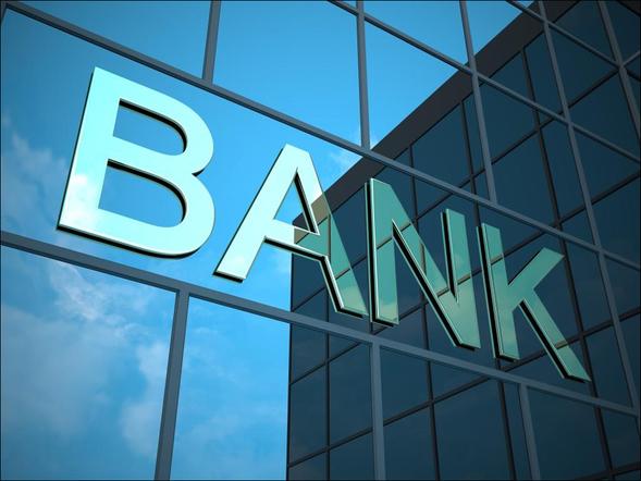 «Укргазбанк» иМФК подписали соглашение врамках подготовки кприватизации