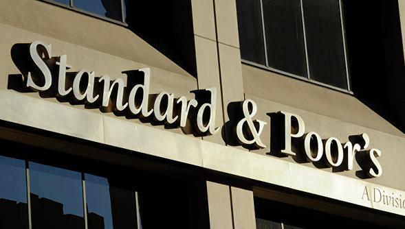 МВФ: Цены наэнергоресурсы вУкраинском государстве вновь стали политическим вопросом