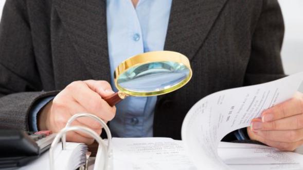 НБУ изменил требования кинспекционным проверкам банков
