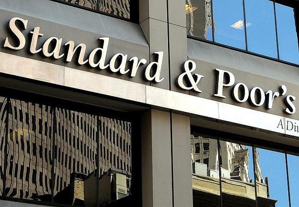 S&P подтвердило рейтинги Украины