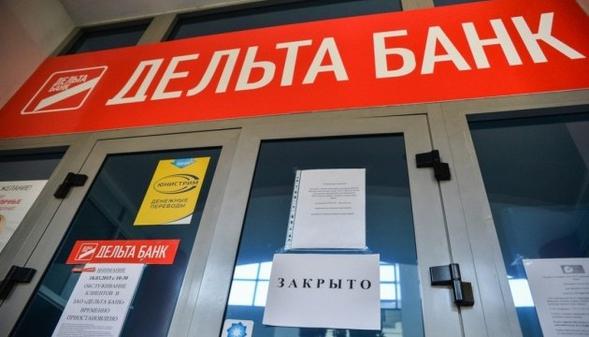 Суд с банками кредиторами перелеты по россии с долгами у приставов
