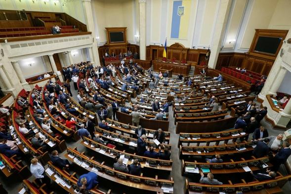 Всемирный банк иМВФ призвали реформировать небанковский сектор вУкраине