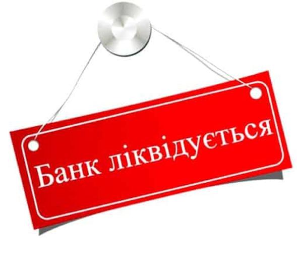Фонд гарантирования начал выплаты вкладчикам «ВТБ Банка»